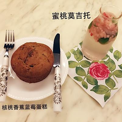 (低热量无黄油版)松软香甜不油腻的香蕉核桃蓝莓蛋糕