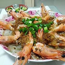 粉丝蒜蓉蒸虾