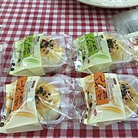 可以开个稻香村了——蛋黄酥&香芋酥&抹茶酥&巧克力酥的做法图解29