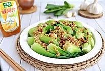 #太太乐鲜鸡汁玩转健康快手菜#鸡汁油菜的做法