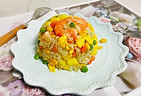 #换着花样吃早餐#菠萝虾仁炒饭的做法