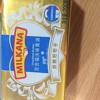 黄油核桃曲奇#百吉福芝士力量#的做法图解3