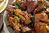 回锅香辣猪蹄|肉酥皮糯的做法