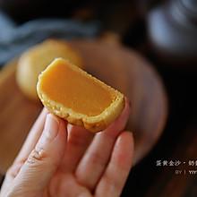 嘴馋手痒,广式蛋黄金沙奶黄月饼做起来