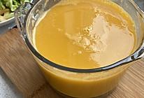 减肥纯素 罗宋汤的做法