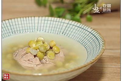 青豆瘦肉汤