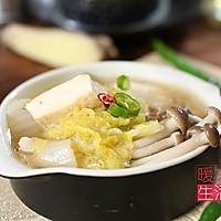白菜豆腐汤的做法图解7