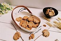 #营养小食光#入口即化的【阿华田玛格丽特饼干】的做法