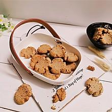 #营养小食光#入口即化的【阿华田玛格丽特饼干】