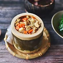 #美食新势力#鸡肉糙米藜麦竹筒饭