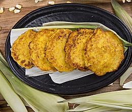 玉米馍馍|美食台的做法