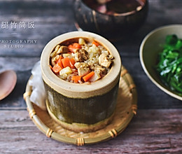 #美食新势力#鸡肉糙米藜麦竹筒饭的做法