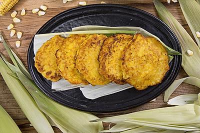 玉米馍馍|美食台