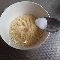 葱花玉米面饼的做法图解2
