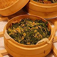 #白色情人节限定美味#自制蒸米粉-粉蒸茼蒿菜的做法图解14