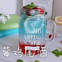 #轻饮蔓生活#蔓越莓气泡鸡尾酒