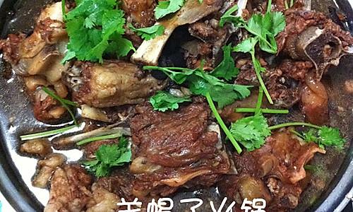羊蝎子火锅的做法