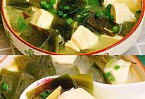低卡低脂的海带豆腐汤,排油减脂好喝不胖的做法