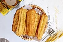 #巨下饭的家常菜#炸油条时,牢记这4点,个个金黄酥脆的做法