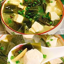 低卡低脂的海带豆腐汤,排油减脂好喝不胖