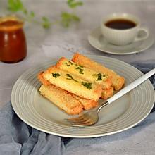 香葱&蜜糖吐司条#美味烤箱菜,就等你来做!#