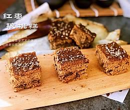 #2018年我学会的一道菜#红枣核桃糕(低糖低油版)的做法