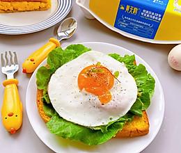 鸡蛋三明治 元气早餐的做法