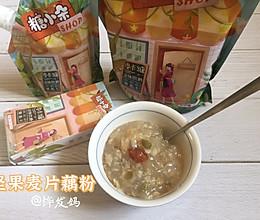 #糖小朵甜蜜控糖秘籍#坚果麦片藕粉的做法