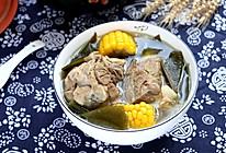 海带玉米筒骨汤的做法
