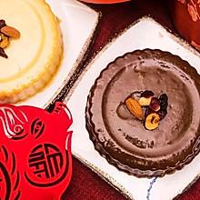 【北魏·红粿金糕】己亥年新春吉礼,年年时时利 岁岁层层高