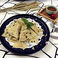 葱油饼#东菱烤立方#