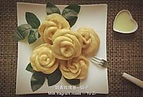 奶香玫瑰卷的做法