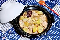 板栗鸡汤 | 养颜补肾的做法