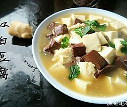 排毒养颜【红白豆腐】的做法