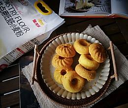 #爱好组-低筋#南瓜蛋糕圈的做法