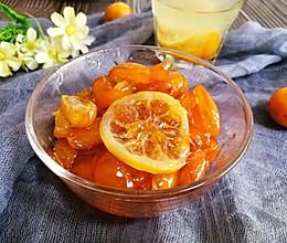 #憋在家里吃什么#止咳润肺,补充维C的金桔柠檬膏的做法