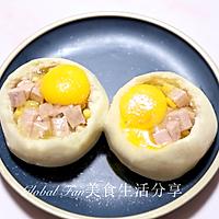 高颜值营养早餐   火腿玉米烘蛋塔 #助力高考营养餐#的做法图解6