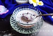 香甜奶椰红豆西米露的做法