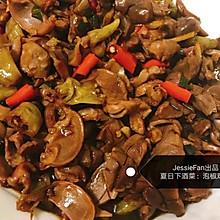 夏日下酒菜:泡椒鸡胗