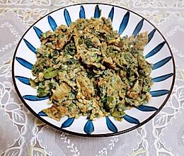 香椿炒鸡蛋-春天的味道的做法