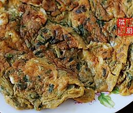 【祺宝家厨】香椿炒蛋(每年必吃,蛔虫治愈系)的做法
