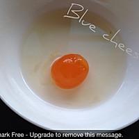 时蔬咸蛋粥的做法图解4
