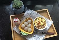 瑶柱西红柿鸡蛋面(太阳面)的做法
