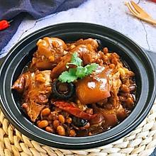#秋天怎么吃# 黄豆猪手煲