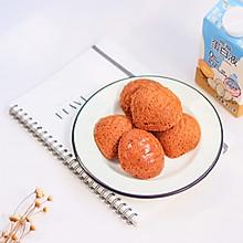#蛋趣体验#像栗子却不是栗子,咖啡味浓又有嚼劲的蛋白小蛋糕