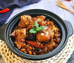 #秋天怎么吃# 黄豆猪手煲的做法