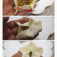 花朵蒸饺的做法图解4