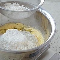 超简单!好吃又平整的糖霜饼干底的做法(附贴心小提示哦)的做法图解3