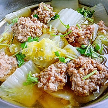 冬季暖身~白菜羊肉丸子汤