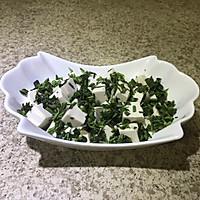 香椿拌豆腐#春季减肥,边吃边瘦#的做法图解7